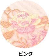befit-pink_05