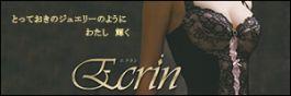 Ecrin